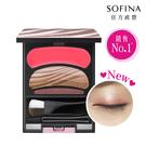 SOFINA 星鑽美形一刷綻彩眼影盤升級版 N15