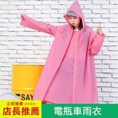電瓶車雨衣電動機車女式韓版徒步旅行男騎行自行車背包加厚3合1