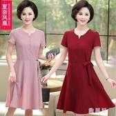連身裙洋裝 大碼短袖2020新款中年女純色過膝中老年女裝裙子40歲50 OO3811【雅居屋】