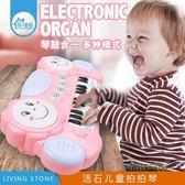 兒童電子琴寶寶早教音樂玩具小鋼琴0-1-3歲男女孩嬰幼兒益智禮物2「時尚彩虹屋」