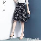 鬆緊腰冰絲及膝半身裙中長款新款夏高腰A字裙女士裙子半截裙 「錢夫人小鋪」
