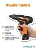 膠槍 威克士兒童充電熱熔膠槍WX890多功能家用手工熱融膠搶電熱溶膠棒 快速出貨