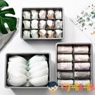 買二送一 內衣收納盒塑料家用抽屜式分格放襪子內衣褲有蓋收納箱【淘嘟嘟】