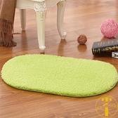 浴室吸水腳墊門墊家用廚房衛生間臥室地毯防滑地板墊【雲木雜貨】