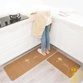 廚房地墊吸水防油腳墊門墊防滑蹭腳地墊家用臥室【雲木雜貨】