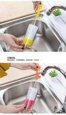 【全館】82折【2支裝】廚房清洗刷水杯茶杯清潔刷長柄水壺杯子去污洗杯刷中秋佳節