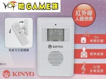 [哈GAME族]現貨 耐嘉 KINYO R-008 來客報知器 人體感應 5米感應距離 32首音樂選擇 店面/辦公室首選