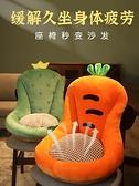 地上坐墊榻榻米墊子日式蒲團坐墩家用臥室飄窗地板懶人墊冬季毛絨 LX 韓國時尚週