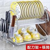 瀝水架 廚房洗完盤過濾漏水淋水籃洗碗池瀝水架盤子雙層晾碗架不銹鋼金屬 「雙10特惠」
