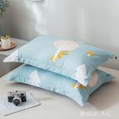 純棉枕套一對裝48x74cm枕芯內膽套全棉雙人單人枕頭套『蘑菇街小屋』