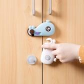 櫥櫃門鯨魚兒童鎖多功能寶寶防夾手安全鎖嬰兒防護用品抽屜安全扣-享家生活館