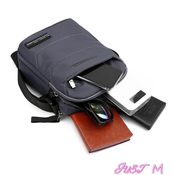 尼龍包2021新款小挎包男側背斜背手機包休閒簡約尼龍防水中年男士隨身包 JUST M