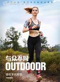 防水袋男女防水跑步運動健身多功能6寸手機臂包手腕套包 【創時代3c館】