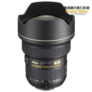 【送清潔三寶】Nikon AF-S 14-24mm F2.8 G ED 【10/31前登錄送禮券,國祥公司貨】 廣角變焦鏡頭14-24