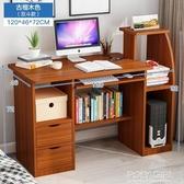 電腦台式桌家用簡約現代臥室書桌經濟型學生寫字台簡易辦公桌子  ATF  poly girl