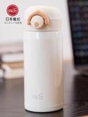 日本少女心保溫杯男女士小學生韓版便攜小清新ins可愛兒童水杯子