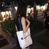 托特包 帆布包單肩日系chic韓國托特包手提袋大包女【美物居家館】