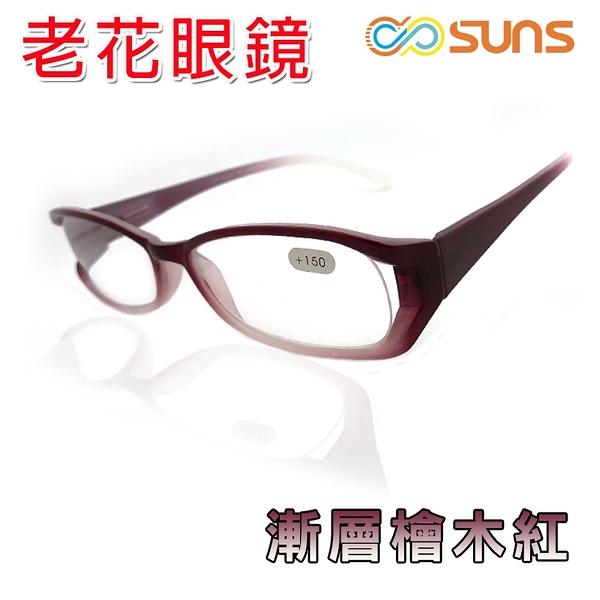 MIT 漸層檜木紅老花眼鏡 閱讀眼鏡 高硬度耐磨鏡片 配戴不暈眩 標準局檢驗合格