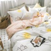 預購-自然系精梳棉床包被套組-單人-NICE DAY【BUNNY LIFE邦妮生活館】