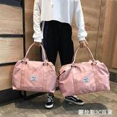 短途旅行包女手提行李包網紅大容量輕便出差行李袋男防水健身小包  圖拉斯3C百貨