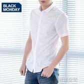 夏薄款純棉襯衫男士短袖白襯衣青少年休閒商務學生修身韓版潮寸衫