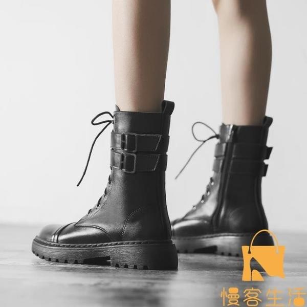 馬丁靴女單靴英倫風中筒靴子時尚休閒短靴【慢客生活】