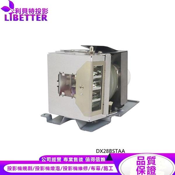 VIVITEK XX5050002200 原廠投影機燈泡 For DX28BSTAA