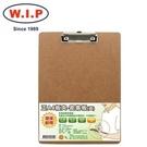 【W.I.P】正A4密集板板夾(直)  EP-052  /個