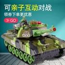 超大號遙控坦克履帶式可發射開炮對戰充電動兒童男孩玩具越野汽車 時尚芭莎