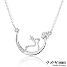 【Sayaka紗彌佳】925純銀魔幻月光麋鹿造型雪花鑲鑽項鍊