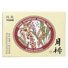 阿原肥皂-天然手工肥皂-月桃皂 115g...