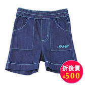 【愛的世界】深色牛仔短褲/1~4歲-中國製- ★春夏下著