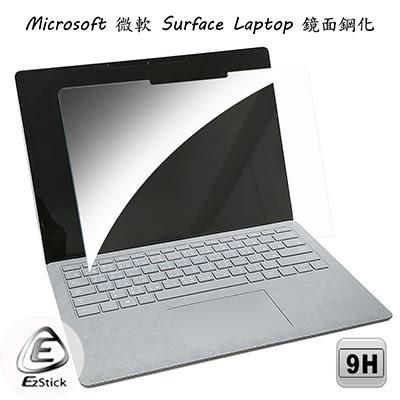 【Ezstick】Microsoft Surface Laptop 專用 鏡面鋼化玻璃膜 (305.5x213mm)