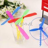 手搓雙飛葉塑料蜻蜓飛子玩具獎品