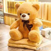 可愛泰迪熊汽車靠枕抱枕被子兩用靠墊午休空調毯子辦公室個性女男wl4304『黑色妹妹』