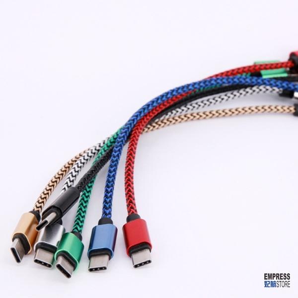 【妃航】TYPE-C 0.25米 短線 迷你/編織/雙色/撞色 充電線/傳輸線/數據線 三星/HTC/SONY