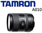 名揚數位 TAMRON AF 28-300mm F3.5-6.3 DI VC A010 公司貨 保固三年 (一次付清)