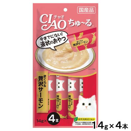 【寵物王國】日本CIAO/CI-SC-143啾嚕肉泥-鮪魚&鮭魚14gx4入