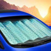 汽車遮陽擋防曬貼隔熱簾擋陽遮光板車內用前擋風玻璃車側窗太陽檔  全館免運