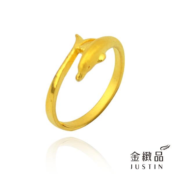 Justin金緻品 黃金女戒指 跳躍海豚 金飾 純金戒指 女戒 防小人 海豚 海洋