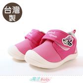 女童鞋 台灣製迪士尼米妮正版護趾防撞寶寶強止滑戶外鞋 魔法Baby