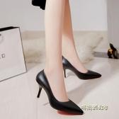 單鞋女2020新款黑色小皮鞋高跟鞋女細跟小清新職業鞋工作鞋女鞋子「時尚彩紅屋」