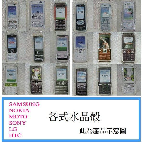 【采昇通訊】 ★ SamSung U708/U700/U908/U200/L770/C308 ★ CITY DOG專利水晶殼