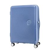 AT美國旅行者 2020新款防爆拉鍊 Curio立體唱盤刻紋硬殼拉鍊箱 行李箱/旅行箱-25吋(藍) AO8
