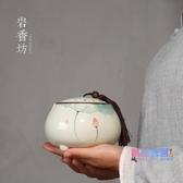 茶葉罐 手繪荷花水墨風茶葉罐 陶瓷中小號流蘇密封茶倉存茶罐 【618大促銷】