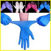 勞保手套-一次性乳膠手套丁晴橡膠塑膠手套-艾尚精品 艾尚精品