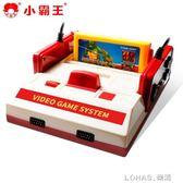 小霸王D99游戲機家用4k電視老式FC插卡雙人游戲機手柄懷舊紅白機 igo 樂活生活館