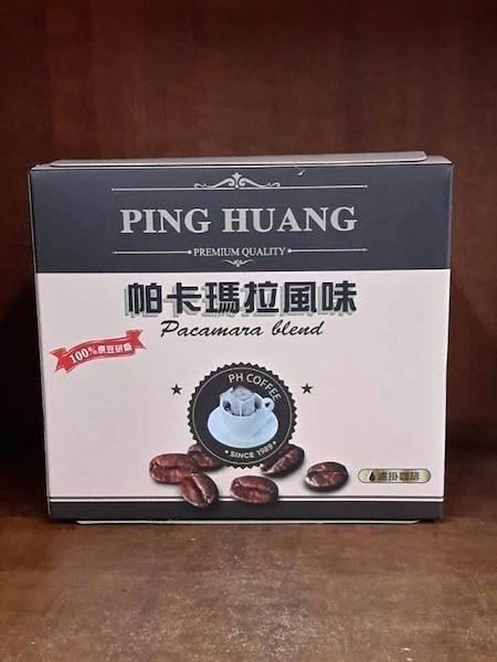 品皇『掛耳式咖啡』-帕卡馬拉風味 11g*10袋/盒