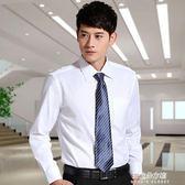 襯衫男白襯衫男長袖韓版修身商務休閒正裝黑色西裝襯衣男士職業工作寸衫  朵拉朵衣櫥