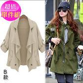 【韓國KW】(現貨在台) 簡約風衣造型翻領好穿外套(共3款)